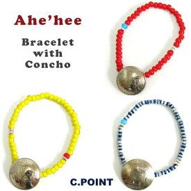 【30%OFF】 (アヘヘ) Ahe'hee #Bracelet with Concho(メンズ/レディース/ブレスレット/コンチョ/ビーズ/ホワイトハーツ/キャメルボーン/レッド/イエロー/ネイビー/日本製/男女兼用/ユニセックス/プレゼント) 【ネコポス便対応可】 【ポスト投函】