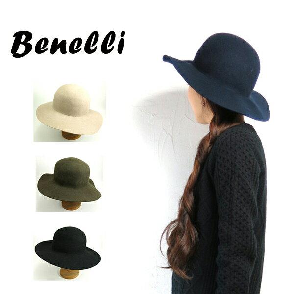 (SALE 50%OFF)(ベネリ) Benelli #1035 ウールフェルト ワイドブリムハット ブリム8.3cm ツバ広 キャペリン イタリア製 レディース Wool Felt Hat ベージュ ネイビー オリーブ ブラック 帽子 Lady's Crushable 1035 (セール)
