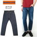 (リゾルト) RESOLUTE #710 W26-34inch Rigid/OneWash66モデル タイト ストレート デニム パンツ ジーンズ 紙パッチ 13.75oz …