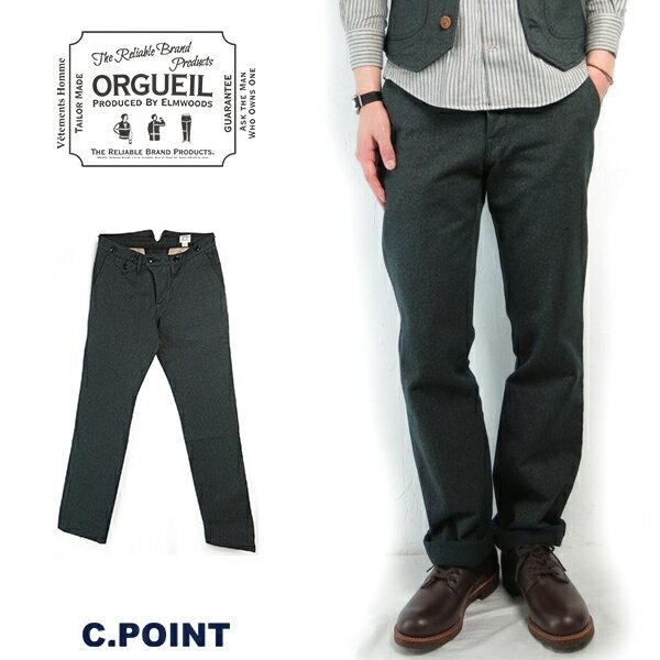 (オルゲイユ) ORGUEIL #OR-1002 Classic Low Trousers クラシックロートラウザー 撚り杢ブラックツイル ボタンフライ ナットボタン サスペンダーボタン 綿 ブラック 日本製 (送料無料/ダルチザン/DARTISAN/メンズ/セットアップ/パンツ/ボトムス)
