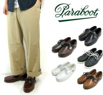 Paraboot «paraboot» 经典脚 #BARTH 皮革船鞋浴甲板鞋天然皮革磨砂作软皮鞋麦凯法橡胶鞋底马林法国海军春天和夏天 !