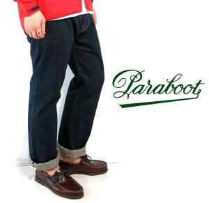 【パラブーツ】Paraboot#BARTHLeatherBoatShoesバースデッキシューズナチュラルレザーモカシンラバーソールマッケイ製法フランス海軍マリン(送料無料/革靴/Men's/メンズ/リゾート/紳士/定番/春夏)