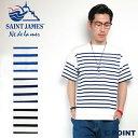 (セントジェームス) SAINT JAMES #NAVAL shortsleeve メンズ ナヴァル 08JC184/1 半袖 ボーダーTシャツ ボートネック バスクシ…
