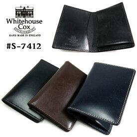 (ホワイトハウスコックス) Whitehouse Cox #S-7412 名刺入れ カードケース Name Card Case イギリス製 ブライドルレザー 本革 男女兼用 (送料無料/英国/オンオフ兼用/ビジネス/ギフト/プレゼント/取り寄せ可)