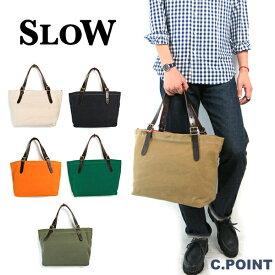 (スロウ) SLOW #300S48E Tote Bag S size トートバッグSサイズ 8号倉敷帆布 オイルドコットン キャンバス地 ヌメ革 ホワイト ベージュ オレンジ グリーン ネイビー カーキ 日本製 栃木レザー(送料無料/Men's/Lady's/男女兼用/鞄)