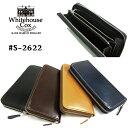 (ホワイトハウスコックス) Whitehouse Cox #S-2622 (ロングジップウォレット/Long Zip Wallet/フルジップ長財布/ブライドルレザー/本革…
