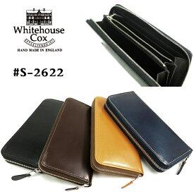 (ホワイトハウスコックス) Whitehouse Cox #S-2622 ロングジップウォレット Long Zip Wallet フルジップ長財布 ブライドルレザー 本革 ririジップ イギリス製 (送料無料/英国/オンオフ兼用/ギフト/プレゼント/取り寄せ可)