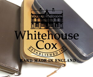 ホワイトハウスコックス/WhitehouseCox/#S-2622/ロングジップウォレット/LongZipWallet/フルジップ/長財布/ブライドルレザー/本革/ririジップ/男女兼用/イギリス製/送料無料/英国/オンオフ兼用/ビジネス/ギフト/プレゼント/CPOINT