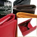 (ホワイトハウスコックス) Whitehouse Cox #S-9084(コインパース/小銭入れ/コインケース/CoinPurse/財布/ブライドルレザー/ウォレット/…