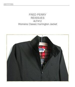 フレッドペリー/FREDPERRY/REISSUES/Lady's/#J7412/HARRINGTONJACKET/#ハリントンジャケット/リイシューコレクション/スイングトップ/イギリス製/送料無料/レディース/ブルゾン/月桂樹/ジップアップブルゾン/モッズ/スウィングトップ/フレッド・ペリー/CPOINT
