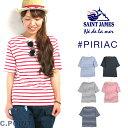 18ss再入荷!(セントジェームス) SAINT JAMES #PIRIAC Lady's S/S BoatNeck Border T #ピリアック 半袖 ボートネックボーダーT バスク…