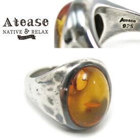 (アティース) Atease #Amber Silver Ring 琥珀 アンバー シルバー リング #AR-16-AB 指輪 天然石 グリッター 樹脂 17号 19号 21号 SILVER 925 日本製 (送料無料/男女兼用/アクセサリー/ブルー/ハンドメイド/メンズ/レディース)