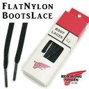 (レッドウィング) RED WING #Flat Nylon Boots Lace フラットナイロン ブーツレース 靴ひも シューレース 純正 正規品 9712...