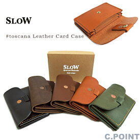 (スロウ) SLOW #333S08B Card Case Toscana Leatherトスカーナレザー カードケース イタリアンレザー 日本製 フルベジタブルタンニンレザー 牛革 WALDES社ジップ(送料無料/レザー小物/革小物/プレゼント/ギフト)