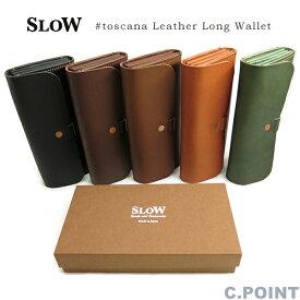 (再入荷) (スロウ) SLOW #333S00A Long Wallet toscana Leather トスカーナレザー ロングウォレット 長財布 フラップ イタリアンレザー 日本製 牛革 WALDES社ジップ (送料無料/メンズ/レディース/経年変化/プレゼント/ギフト)
