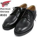 (レッドウィング) RED WING #101 POSTMAN OXFORD(メンズ/ポストマン/オックスフォード/シューズ/革靴/短靴/黒/ブラック/シャパラル/BLA…