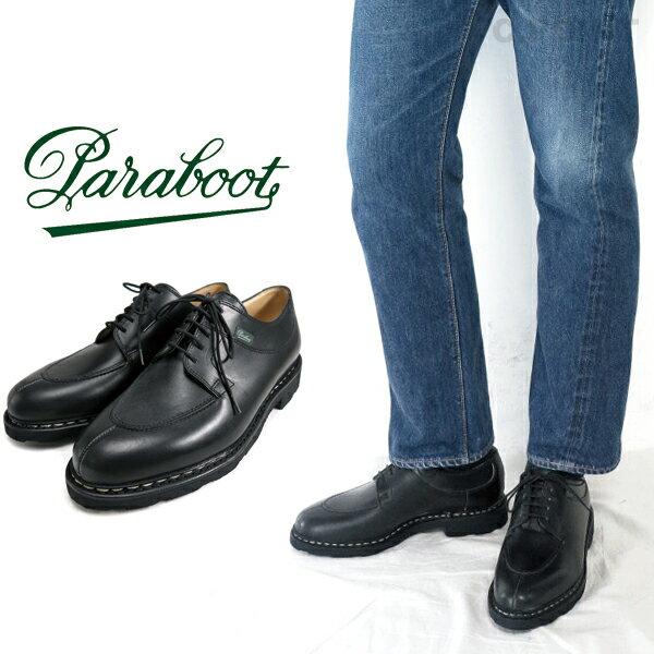 (17AW) (パラブーツ) Paraboot #AVIGNON -Noir - アヴィニョン Uチップ シューズ U-Tip ノワール ブラック 黒 Griff2 リスレザー グリフ2ソール ノルヴェイジャン製法 フランス製 (送料無用/メンズ/オイルド/Lisse/アヴィニヨン/ストームウェルト/革靴)