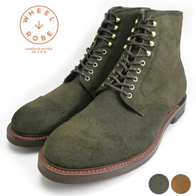 """(ウィールローブ) WHEEL ROBE #15068SR Cap Toe Lace Up Boots キャップトゥレースアップブーツ Last#314 Width """"E"""" 外羽根式 オイルスエード ラバーソール グッドイヤーウェルト 日本製(送料無料/取寄せ対応/紳士/メンズ)"""