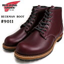 (レッドウィング) RED WING #9011 #9411 Beckman Boot ベックマンブーツ ラウンドトゥ 6インチ クラシックドレス ブラックチェリー…