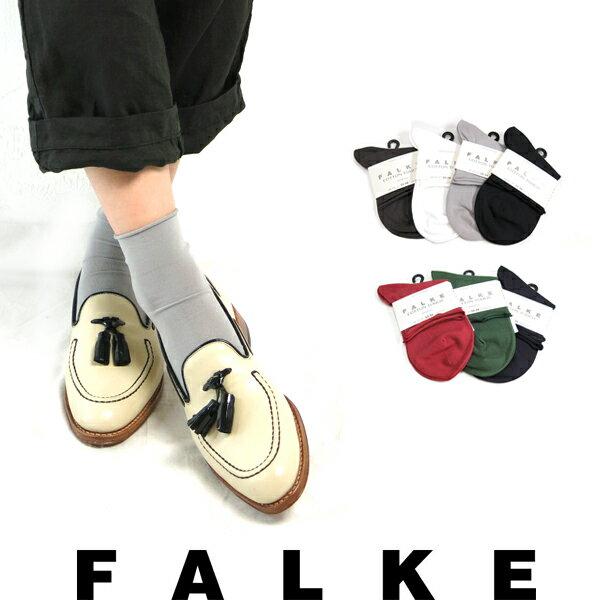 (18SS再入荷) (ファルケ) FALKE #47539 Cotton Touch Short Sock L35-38 コットンタッチ ショートソックス 綿混ストレッチ見せソックス♪ ≪ネコポス便送料\200/4点まで≫ (レディース/薄手靴下/ドイツ製/くるぶし丈)