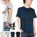 (18SS) (シュガーグライダー) SUGARGLIDER #CRAZY 2G クレイジー ポケットTシャツ パッチワーク ツギハギ クルーネック SG16015 メンズ レディース 半袖 ポケTe