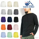 (18SS)(セントジェームス) SAINT JAMES #OUESSANT -Solid- Men's ウェッソン 長袖 バスクシャツ 無地 ボートネック カットソー(送料…