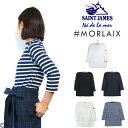 (18SS) (セントジェームス) SAINT JAMES #MORLAIX 3/4sleeve Lady's #モーレ 7分袖バスクシャツ 08JC183/1 ボーダー 無地 薄手生地 フ…