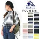 (18ss/新色入荷!)(セントジェームス) SAINT JAMES #OUESSANT - Border - Lady's #ウエッソン ボーダー L/S バスクシャツ フランス製 …