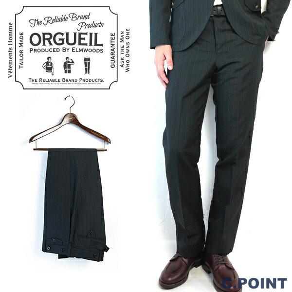 (SALE 40%OFF)(オルゲイユ) ORGUEIL #OR-063P-A Classic Stripe Trousersメンズ トラウザー スラックス ボトムス サマーウール ボタンフライ メタルボタン シンチバック ストライプ ブラック 日本製 (送料無料/セットアップ/春夏/ダルチ/DARTISAN/W32)