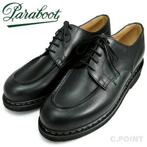 パラブーツ/Paraboot/#CHAMBORD/シャンボード/Noir/ノワール/ブラック/リスレザー/Uチップシューズ/PARA-TEX/ノルヴェイジャン・ウェルト製法/ラバーソール/フランス製/送料無料/ビジネス/オンオフ兼用/革靴/ブーツ/25〜28cm/CPOINT/シーポイント