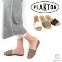 (プラクトン) PLAKTON Lady's #LaceUp Sandal #レースアップサンダル レディース リボン コンフォートサンダル スリッポン 合皮 立体 …