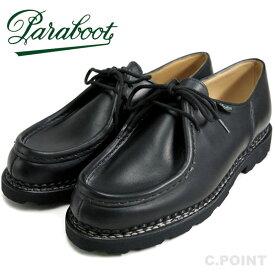 (パラブーツ) Paraboot #MICHAEL -Noir - ミカエル(メンズ/チロリアンシューズ/ノワール/ブラック/ モカシン/黒/リスレザー/マルシェソール/ノルヴェイジャン製法/フランス製/オイルド/Lisse/Marche/ストームウェルト/革靴/取り寄せ可/送料無料)