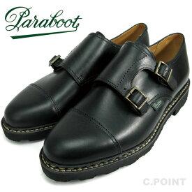 (パラブーツ) Paraboot #WILLIAM -Noir- ウイリアム(メンズ/ダブルモンクストラップシューズ/ノワール/ブラック/リスレザー/ノルヴェイジャン・ウェルト製法/ラバーソール/フランス製/黒/カジュアル/ビジネス/革靴/25〜28cm/取り寄せ可/送料無料)