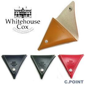 (ホワイトハウスコックス) Whitehouse Cox #S-1902 Origami Coin Case(コインケース/小銭入れ/財布 /ウォレット/折紙/オリガミ/ブライドルレザー/本革/男女兼用/イギリス製/牛革/ベージュ/紺/赤/緑/プレゼント/ギフト/取寄せ可/送料無料)