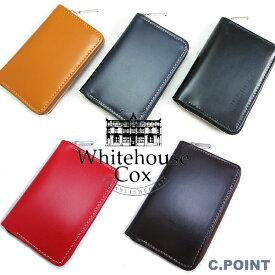 (ホワイトハウスコックス) Whitehouse Cox #S-1941 Mini Zip Purse マルチケース カードケース パスケース 財布 ウォレット ブライドルレザー 本革 男女兼用 イギリス製 (送料無料/牛革/プレゼント/ギフト/取り寄せ可)