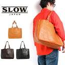 ((スロウ) SLOW ≪bono≫ #4920003 Tote Bag Width Type ボーノ トートバッグ ワイズタイプ 栃木レザー ヌメ革 メンズ レディース…