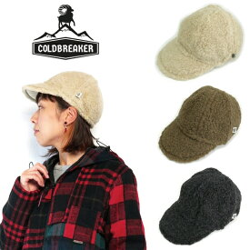 【18AW】 (コールドブレーカー) COLDBREAKER #Wool Boa Cap ウール ボア ベースボールキャップ 帽子 フリース ポーランド製 羊毛 天然素材 ALWERO アルベロ (送料無料/レディース/ベージュ/モカブラウン/ブラック/モコモコ)