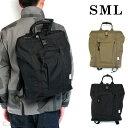 (エスエムエル) SML #906167S 2WayPack 2wayパック リュックサック バックパック バッグ コーデュラナイロン 500デニール ミルスペック…