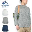 (19ss再入荷) (セントジェームス) SAINT JAMES #OUESSANT-Melange ウエッソン メランジェ 無地 バスクシャツ ミックス 杢 メンズ …
