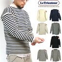 Pullover 0m