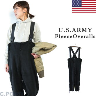 (the U.S. military) a product made in underwear over underwear United States for the #US ECWCS Fleece Overall man and woman combined use U.S. forces fleece overall POLARTEC Classic 200 black liner (men's / Lady's /W fastener / suspender / cold protection