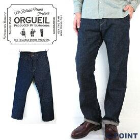 (オルゲイユ) ORGUEIL #OR-1050A Denim Trousers デニムラウザー 13.5oz セルビッチデニム 赤耳 ボタンフライ ナットボタン サスペンダーボタン 綿100% インディゴ ワンウォッシュ 日本製 (18AW/送料無料/ダルチザン/DARTISAN/メンズ/パンツ/ボトムス)