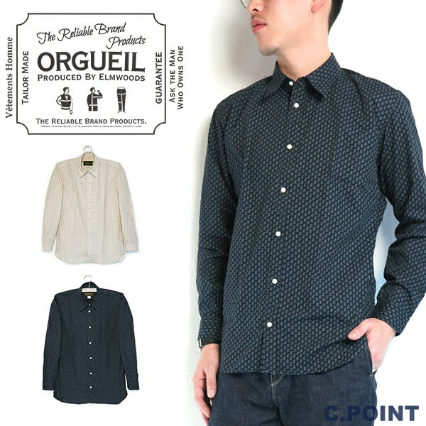 (オルゲイユ) ORGUEIL #OR-5033A Fine Pattern Shirts メンズ レギュラーカラーシャツ ドレスシャツ カジュアルシャツ ペイズリー柄 貝ボタン 総柄 ブロード ベージュ ネイビー 綿100% 日本製(18AW/送料無料/ダルチザン/DARTISAN/38/40)