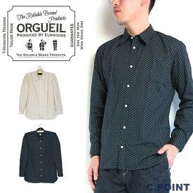 (オルゲイユ) ORGUEIL #OR-5033A Fine Pattern Shirts メンズ レギュラーカラーシャツ ドレスシャツ カジュアルシャツ ペイズリー柄 貝ボタン 綿100% 日本製(18AW/送料無料/ダルチザン/DARTISAN/38/40)