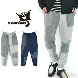 シュガーグライダー SUGARGLIDER #Crazy Sweat Pants クレイジースウェットパンツ イージーパンツ グレー ネイビー メンズ レディース 裾リブ パッチワーク フクロモモンガ XS S M L XL SG30007 18AW【送料無料】