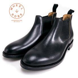 """(ウィールローブ) WHEEL ROBE #15074 Elastic Side Boots サイドゴアブーツ アンクルブーツ Last#1228 Width """"D"""" プレーントゥ クロムエクセル キャッツポウヒール グッドイヤーウェルト 日本製(送料無料/紳士/メンズ)"""