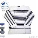(19ss再入荷) (セントジェームス) SAINT JAMES #NAVAL ナバル メンズ 長袖バスクシャツ パネルボーダー ボートネック(送料無料/…