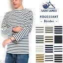 (19ss新色/再入荷) (セントジェームス) SAINT JAMES #OUESSANT Border ウェッソン ボーダー 長袖 バスクシャツ ボートネック フランス…