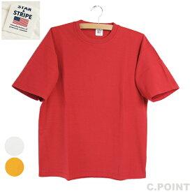 【20%OFF】(スターアンドストライプ) STAR & STRIPE #RIDGE S/S (メンズ/レディース/ショートスリーブTee/半袖/クルーネック/ホワイト/レッド/イエロー/無地/アメリカ製/綿100%/トップス/カジュアル/T-shirt) (ネコポス便指定で送料\200)