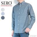 【SALE 30%OFF】(19SS) (セロ) SERO #MEN'S BD LS Oxford & Chambrey メンズ ボタンダウンシャツ オックスフォード シャンブレ— 長袖…